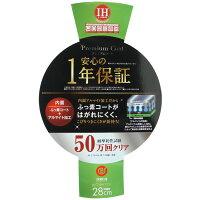 ベストコプレミアムコートIHフライパン28cmカラー:グリーンIH・オール熱源対応