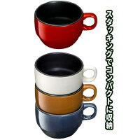 イシガキ産業chocotto耐熱マグカップ容量:350mlカラー:ホワイト、ネイビー、ブラウン、レッド※各色別売