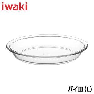 耐熱ガラスの定番シリーズ!シンプルで使いやすい♪【在庫限定特価品】iwaki(イワキ) キッチン...