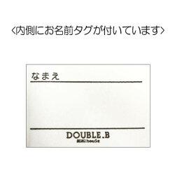 ダブルB【DOUBLEB】ボーダー&ドット柄★手紐巾着