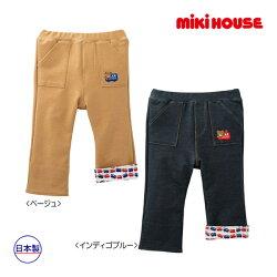 ミキハウス【MIKIHOUSE】ストレッチニットデニムパンツ(100cm・110cm)