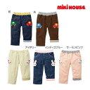 ミキハウス【MIKI HOUSE】編みワッペンプッチー&うさこ 裏地付きパンツ(120cm)