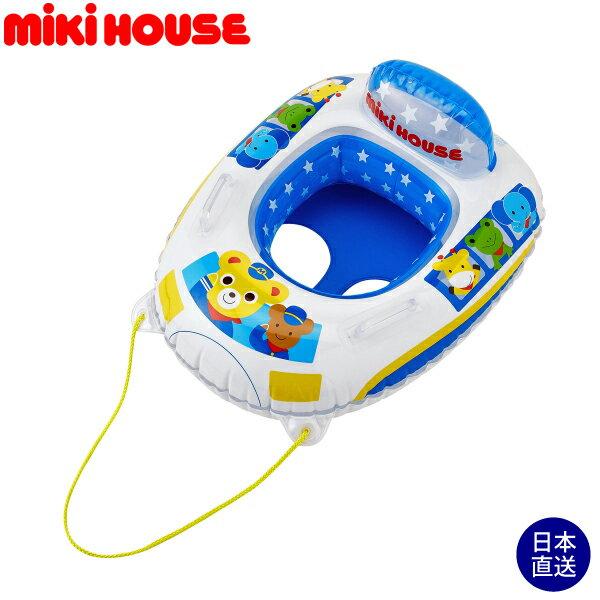 ミキハウス【MIKIHOUSE】新幹線プッチーベビーボート