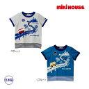 ミキハウス【MIKI HOUSE】MHハイウェイ☆半袖Tシャツ(80cm・90cm)