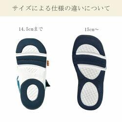 ミキハウスダブルビーmikihouseつま先ガードベビーサンダル(13.5cm-18cm)