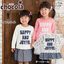 ショコラ(chocola) レースロゴ チュール付き ワンピース(90cm・100cm・110cm・120cm・130cm)