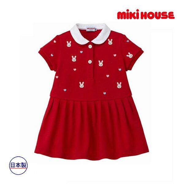 (海外販売専用)ミキハウス mikihouse うさこプチ刺繍入りカノコワンピース(80cm・90cm・100cm)