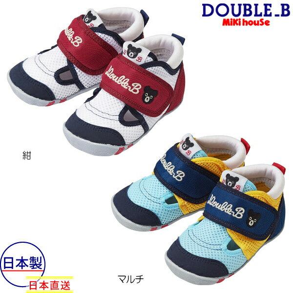 靴, ファーストシューズ  mikihouse (11.5cm-13.5cm)