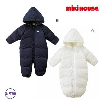 (海外販売専用)ミキハウス正規販売店/ミキハウス mikihouse 中綿ダウン 防寒 ツーウェイオール(60-80cm)