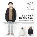 Jeans-b(ジーンズベー)2021年 新春福袋(男の子) (120cm・130cm・140cm・150cm・160cm)/メーカー企画
