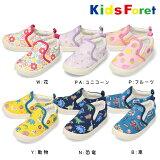 キッズフォーレ Kids Foret 総柄スリッポン・靴・シューズ