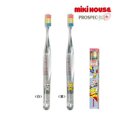 ミキハウス【MIKI HOUSE】プッチー&うさこ☆歯ブラシ〈タイニー(0歳-6歳用)〉