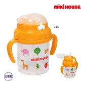 ミキハウスファースト【MIKI HOUSE FIRST】プチアニマル☆ストローマグ