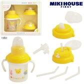 ミキハウスファースト【MIKI HOUSE FIRST】【箱付】トレーニングマグセット(6単)
