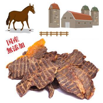 完全無添加安心の国内産肉を使用したポークガレットささみ巻き100グラム入り