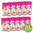 OSK赤ちゃんニコニコ番茶160g(5g×32袋)まとめ買い10点セット【小谷穀粉】