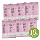 OSK和漢16種野草調合減肥茶160g(8g×20袋)【小谷穀粉】