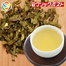 【クリックポスト送料無料】【1注文で1個まで】柿の葉茶国産茶葉100%【HOPEFULL】当店オリジナル商品