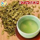 【クリックポスト送料無料】【1注文で1個まで】桑の葉茶国産茶葉100%【HOPEFULL】当店オリジナル商品