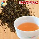 【クリックポスト送料無料】【1注文で1個まで】台湾烏龍茶【HOPEFULL】当店オリジナル商品