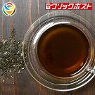 【クリックポスト送料無料】【1注文で1個まで】国産ダイエットプアール茶【HOPEFULL】当店オリジナル商品