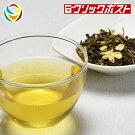 【クリックポスト送料無料】【1注文で1個まで】癒しのジャスミン茶【HOPEFULL】当店オリジナル商品