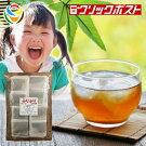 ホープフルふりふりむぎ茶4g×100袋麦茶パック【HOPEFULL】