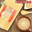 ホープフルしょうがほうじ茶ラテ130g【HOPEFULL】