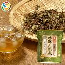 ホープフル十種配合野草天然茶370g【HOPEFULL】