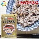 【クリックポスト送料無料】【1注文で2個まで】OSK10種配合しん農大黒飯400gいつものお米に混ぜるだけ!もちっとしたほんとに美味しい栄養満点の雑穀米が簡単にできあがり!健康習慣