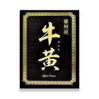 【第3類医薬品】純牛黄粉末カプセル1箱30カプセル箱画像