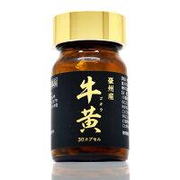 【第3類医薬品】純牛黄粉末カプセル_1