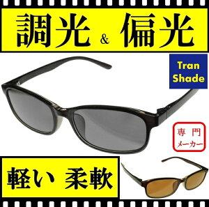ファッションにもアウトドアにも最適通常のサングラスよりも視界もくっきり!偏光サングラス(...