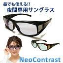 サンクラウド Suncloud メンズ メガネ・サングラス 【Lock Polarized Sunglasses】Burnished Brown/Brown Polarized Lens