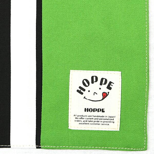 ブラックストライプ ランチョンマット(2枚セット)お名前シール付 オールハンドメイド!安心の日本製 HOPPE(ホッペ)
