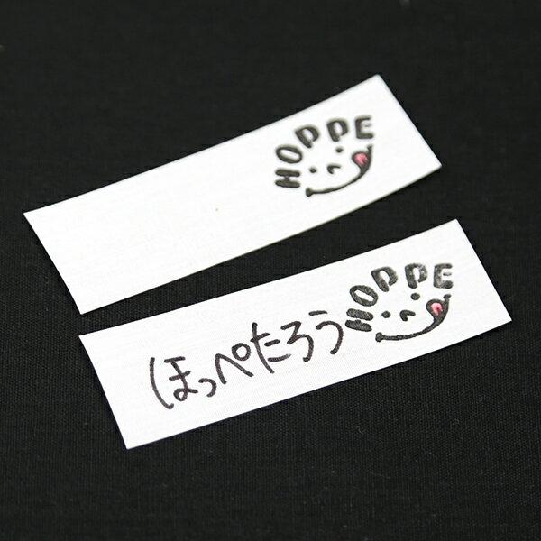 サンドベージュドット ランチョンマット(2枚セット)お名前シール付 オールハンドメイド!安心の日本製 HOPPE(ホッペ)