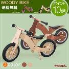 自転車の練習サイドスタンド木子供幼稚園保育園入園長く使える北欧キャンプ
