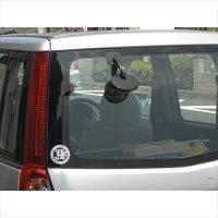 普通車、軽自動車向けのリア用のアンダーミラー