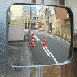 【あす楽】日本製 カーブミラー (ガレージミラー)HP-角35レギュラー