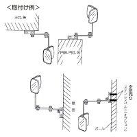 2面鏡タイプ、ガラス製ガレージミラー・カーブミラー。左右をはっきり確認できます。駐車場、ガレージ、車庫出入口に。防犯ミラーにも。