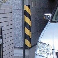 駐車場の危険表示と安全保護にクッション性の高いコーナーガード、セフティーガード。目立つトラ柄。