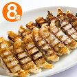 【蓬莱本館】餃子(ぎょうざ)≪8個入り≫〈蓬莱 豚まん ホーライ ほうらい 肉まん 大阪〉