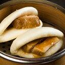 【蓬莱本館】角煮サンド≪2個入り≫〈蓬莱 豚まん ホーライ ほうらい ...