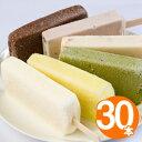 チョコ、アズキ、宇治金時、ミルク、フルーツミルク、パイン、の6種類♪10本単位からお好きなお...