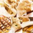 【蓬莱本館】蓬莱セット≪A≫【楽ギフ_のし】【送料無料】〈蓬莱 豚まん ホーライ ほうらい 肉まん 大阪〉