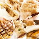 ★★★送料込み★★★蓬莱本館自慢の豚まん、ジャンボ焼売、餃子、焼売、そして角煮サンドのお...