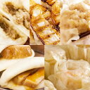 送料込み蓬莱本館自慢の豚まん、ジャンボ焼売、餃子、蝦焼売、そして角煮サンドのボリュームセ...
