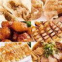 【蓬莱本館】お歳暮セットA〈蓬莱 豚まん ホーライ ほうらい 肉まん 大阪〉