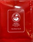 【送料無料】カップオンコーヒーホリブレンドNo18 5枚入り / 有機栽培コーヒー豆100% / JAS認証コーヒー / 珈琲 coffee/ 【RCPmar4】【smtb-TK】SS10P02dec12