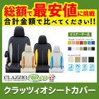 Clazzio/����åĥ���*Stylish/�����Х�/E26/5��*�����ȥ��С�/����åĥ����ץ饹//����EN-5291